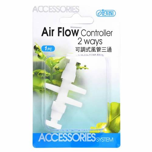 Ista I-974 Air Flow Controller 2 ways