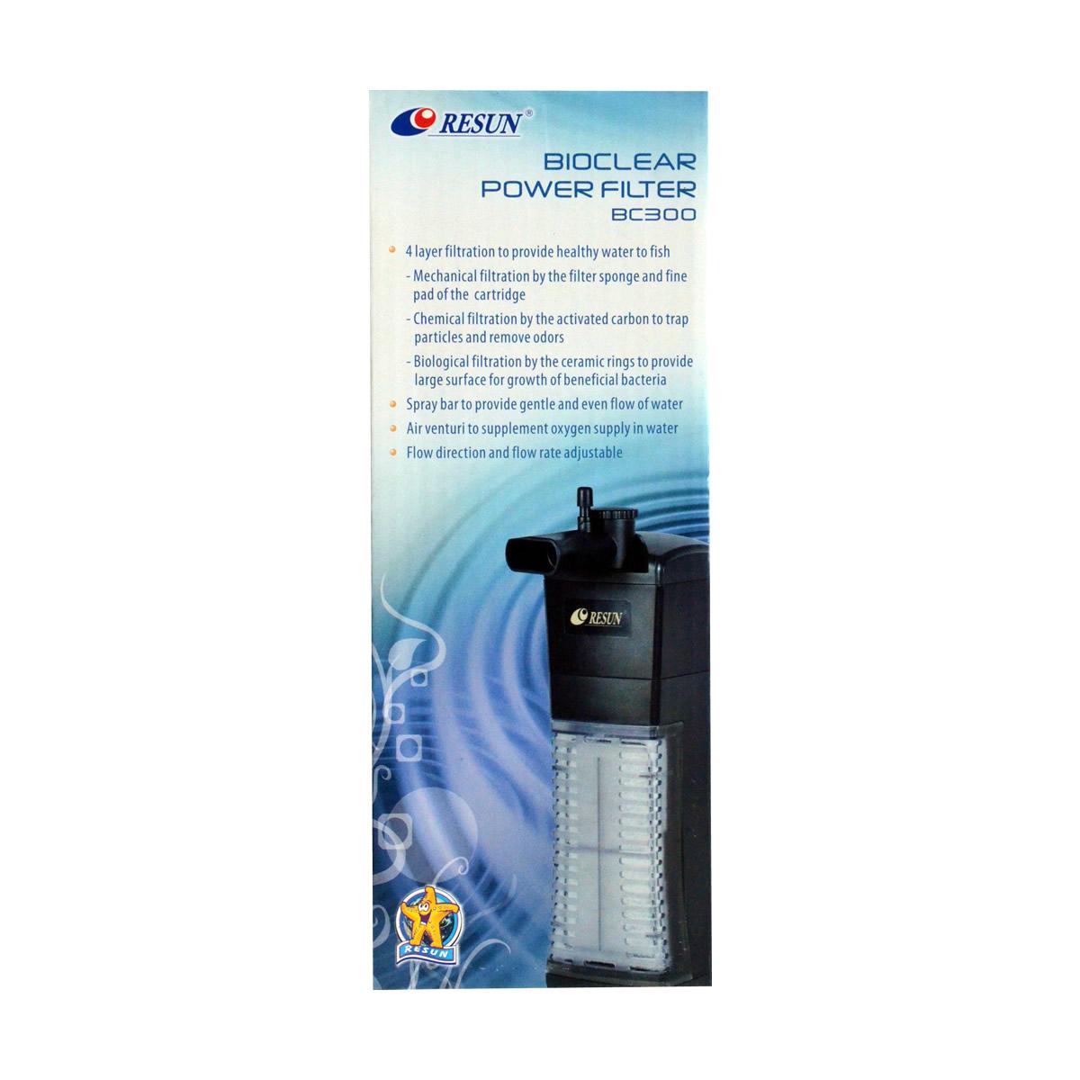 ReSun BC300 BioClear Internal Power Filter 300L/h