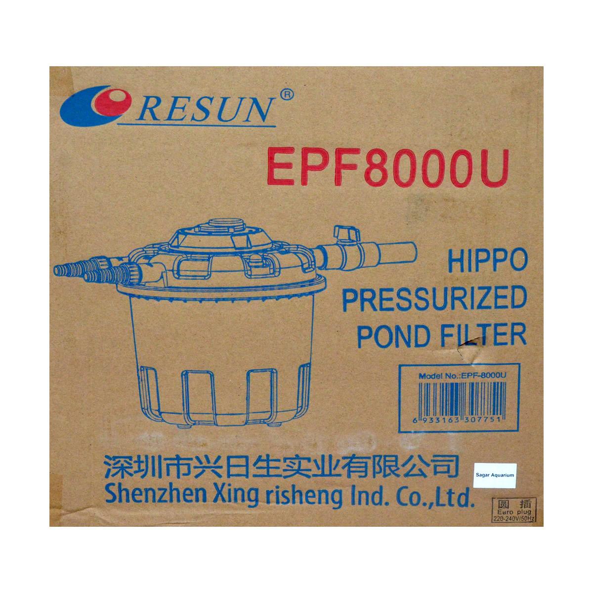 ReSun EPF8000U Hippo Pressurized Pond Filter With 13W UV 20L 8000-16000L