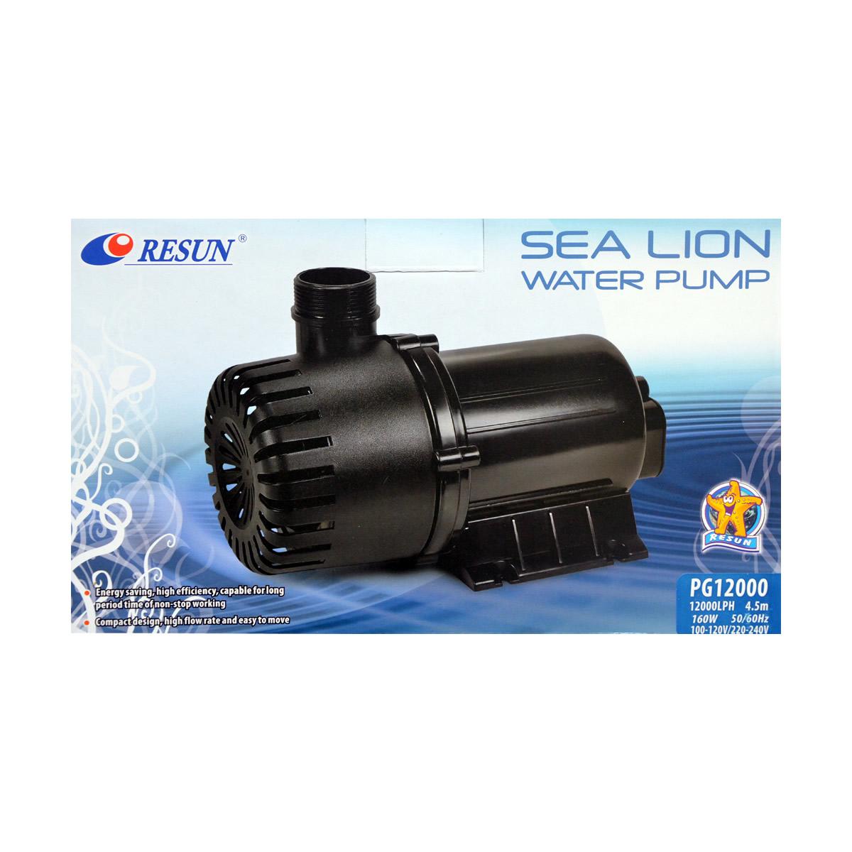 ReSun PG12000 Sea Lion Pond Circulation Water Pump 160W 12000L/H