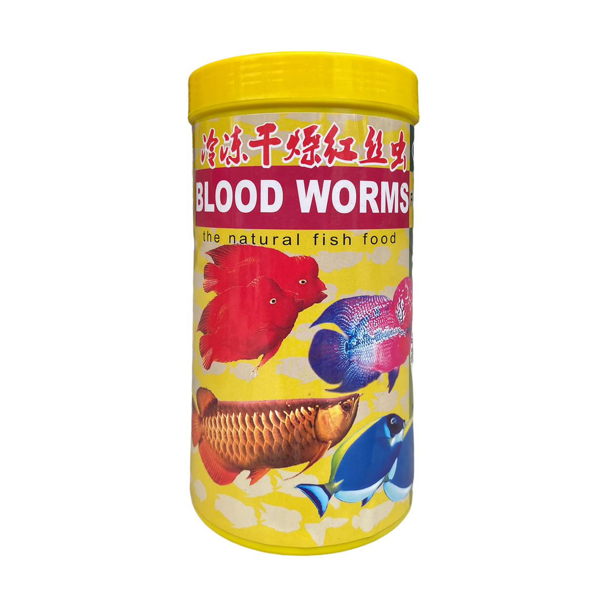 SISO Blood Worms 80g / 1000ml